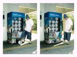 Distributore Palloni - Nike