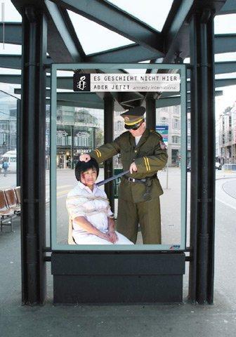 Campagna Sociale - Amnesty International