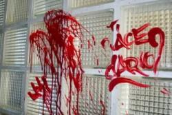 Horror Guerrilla al 44esimo Festival del cinema di Pesaro: un bagno di sangue