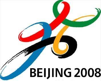 Beijing_2008_l'oro_per_il_branding_va_ai_social_media_2