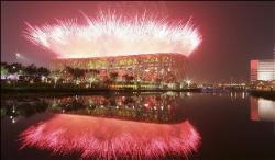 Olimpiadi 2008: l'oro per il branding va ai social  media