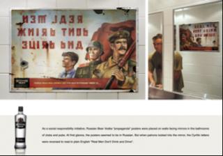 La Russia Beer Vodka fa non-convenzionale sociale