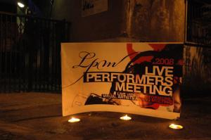 EVENTI - A Roma si incontrano veejay, artisti visuali e live video performers