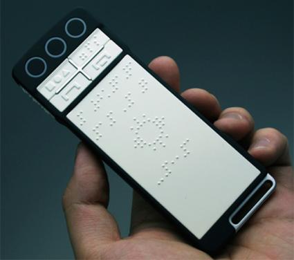 B-Touch- Il telefono multifunzione per i non vedenti