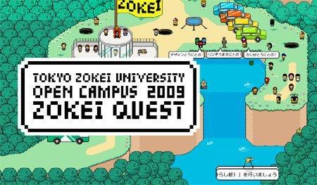 Tokio Zokei University - Il sito a forma di videogame