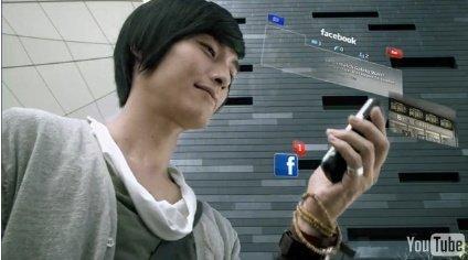 Accordo Nokia-Facebook: attacco all'iPhone attraverso il social network