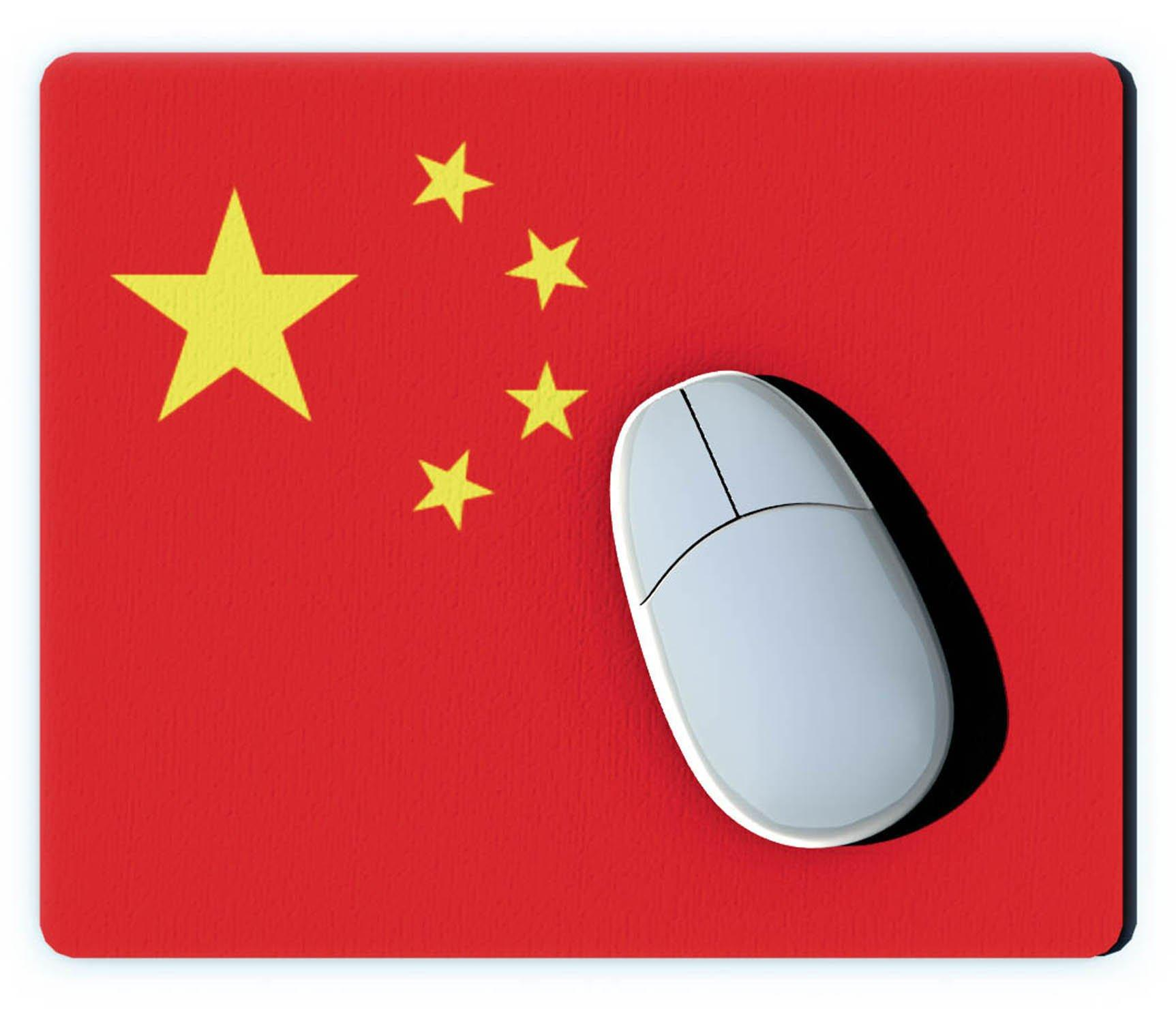 La Cina in Guerra contro Internet