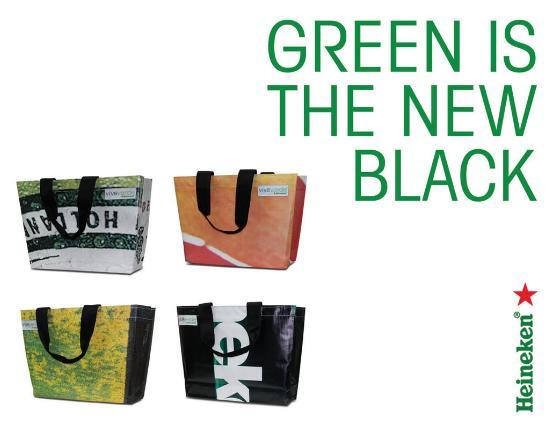 Green_Heineken1