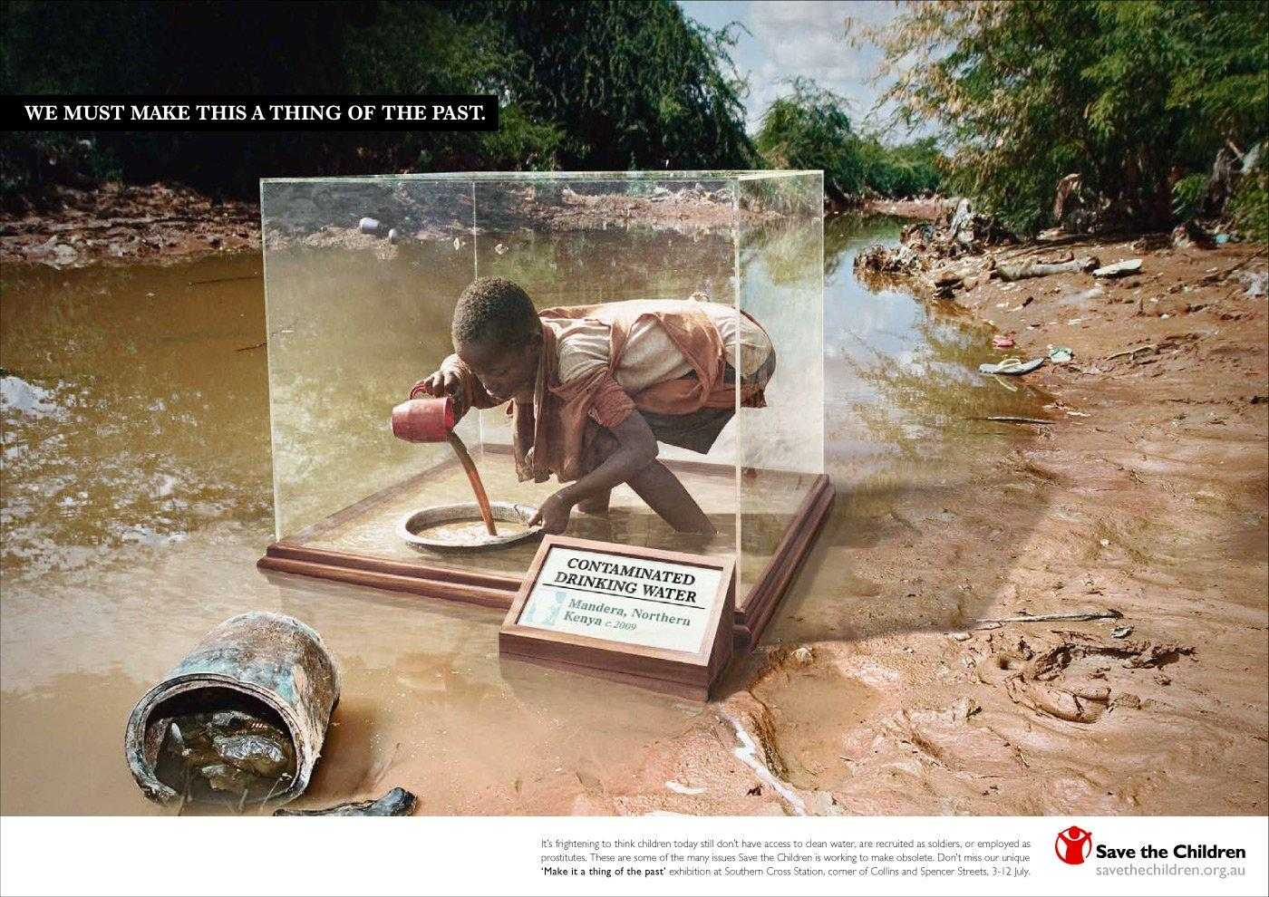 Save the children (2)