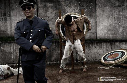 Amnesty International: i diritti umani non sono un gioco