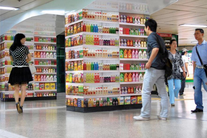 Un supermercato sotterraneo