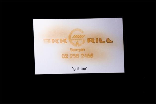 Grigliami: una nuova business card creativa
