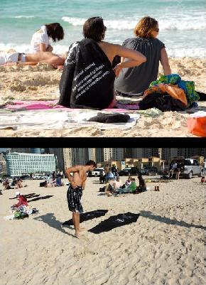 In Spiaggia contro il cancro della pelle