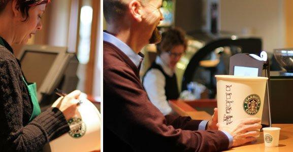 Starbucks e un Pesce d'Aprile ecologico