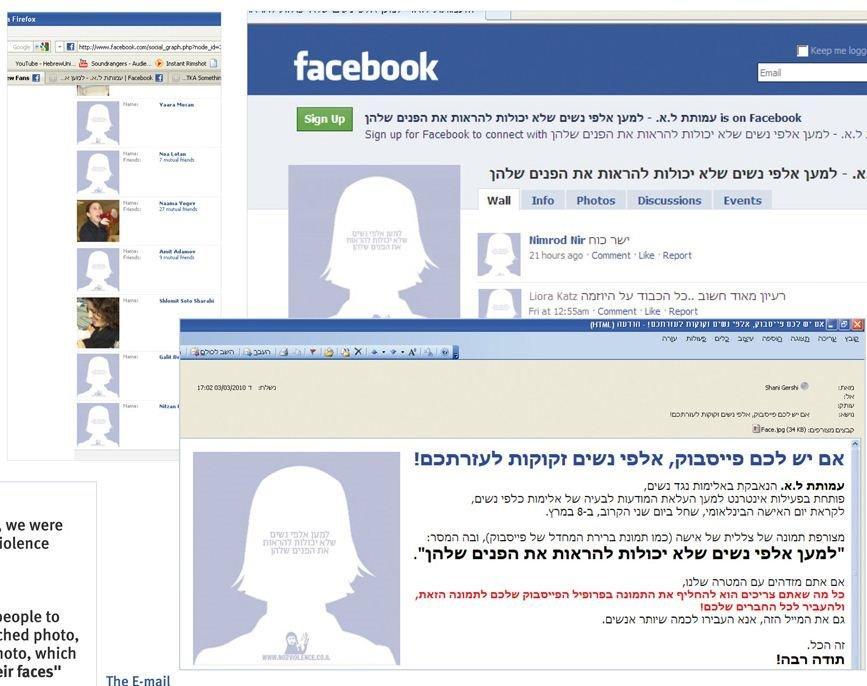 Facebook senza immagini contro la violenza sulle donne