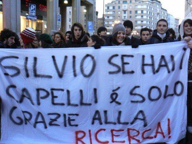 Università all'asta su eBay: la protesta di Social Guerrilla contro la riforma Gelmini corre sul web!