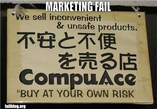 13 Epic Fail imperdonabili del marketing