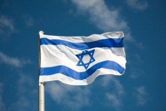 Israele, terra di VC e startup!