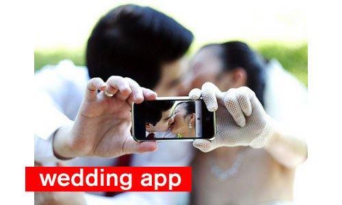 Le migliori apps per scegliere l'abito da sposa [TRENDS]