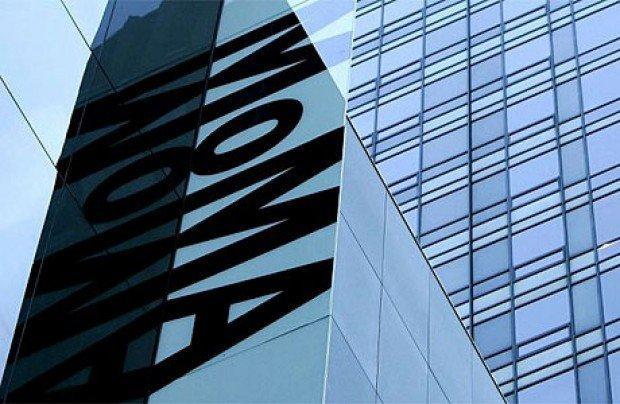 MoMA: il Dipartimento di Graphic design e Advertising è online.