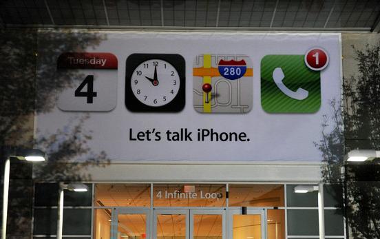 IPhone 4s: ecco le news in anteprima da Cupertino!