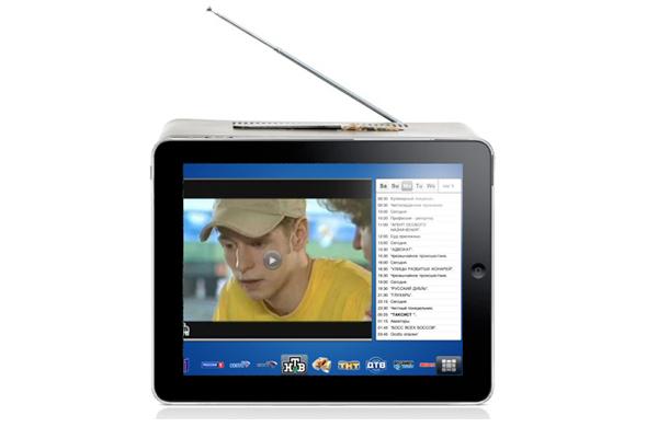 Le migliori applicazioni per vedere la Tv in streaming su iPhone e iPad