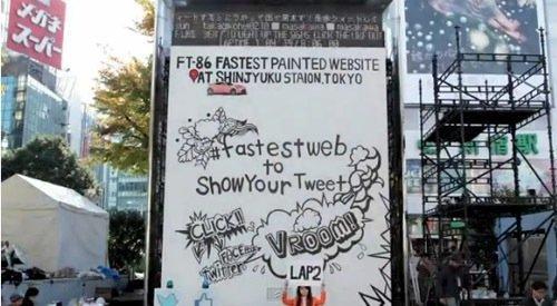 Toyota e il sito web interattivo dipinto su un muro