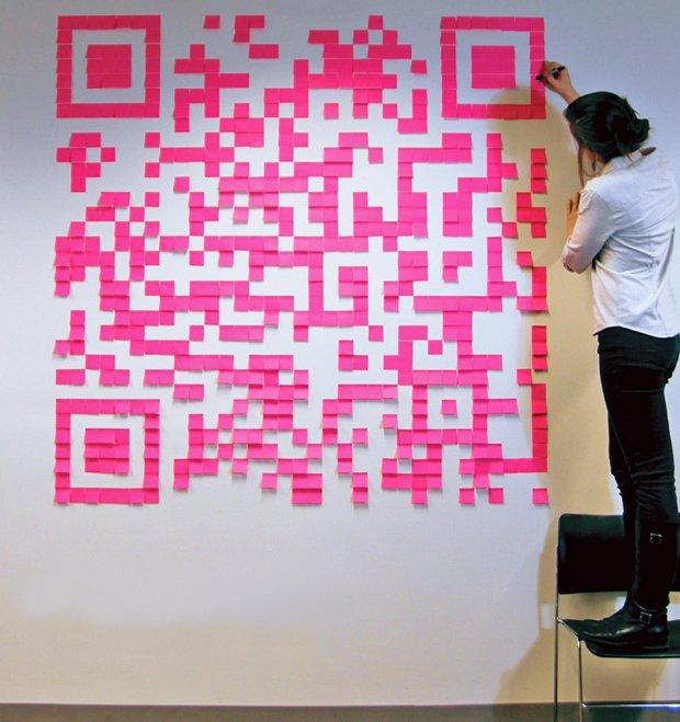 QR codes artistici: The Curiosity Project