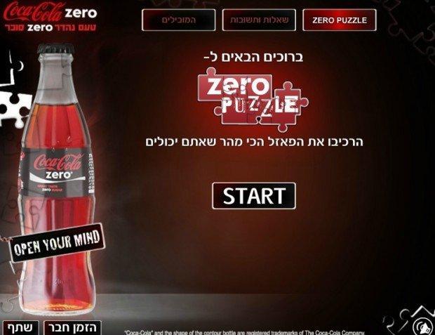 Coca Cola Zero e la campagna di video puzzle su Facebook