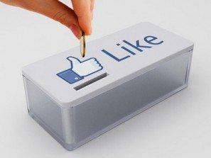 Quanto i Like alle Brand Page sono in grado di guidare la Brand Avocacy e la fidelizzazione degli utenti?
