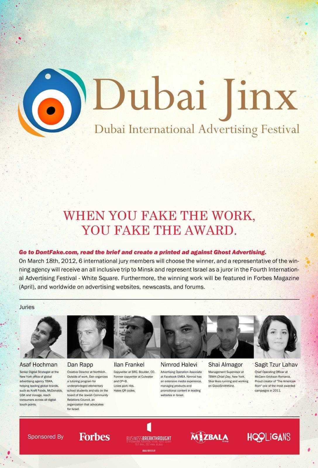 Una campagna contro i fake agli award