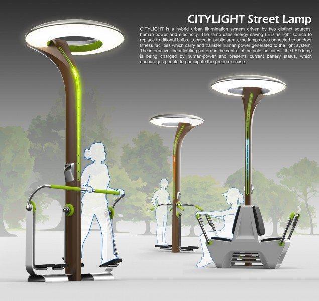 Citylight, il sistema di illuminazione che funziona grazie al nostro movimento