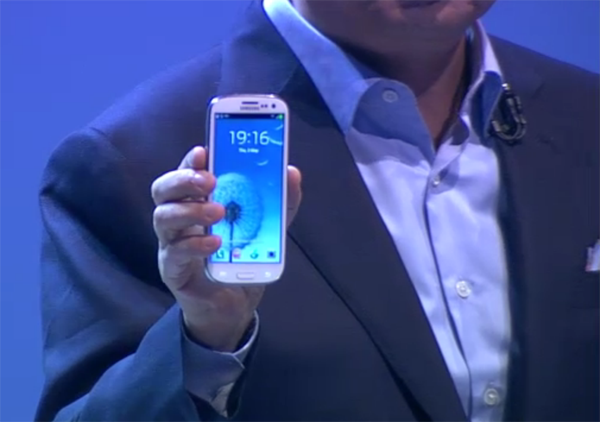 Scopri il nuovo Samsung Galaxy S III [BREAKING NEWS]