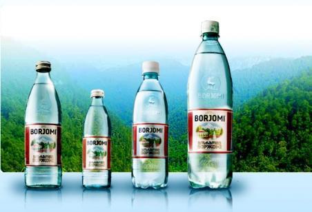 Borjomi, il sito più profondo del web
