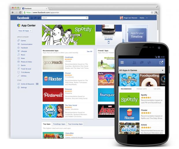 Il nuovo Facebook App Center
