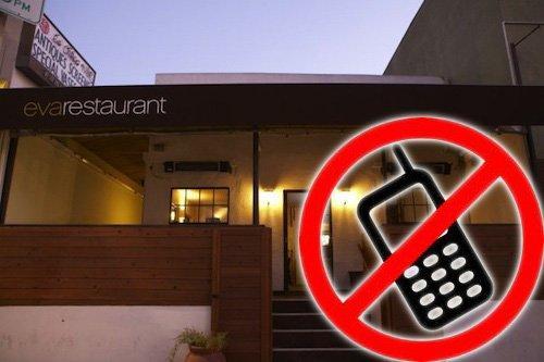 Lascia il cellulare all'entrata del ristorante e avrai il 5% di sconto sulla cena!
