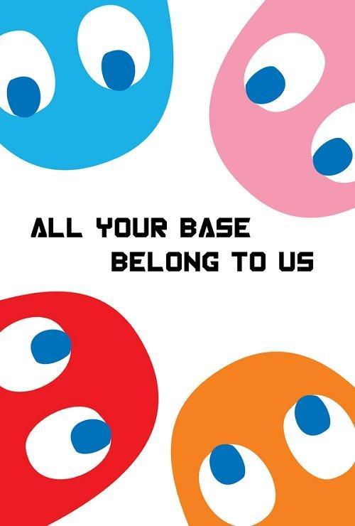 Propaganda Poster versione PacMan [INTERVISTA]