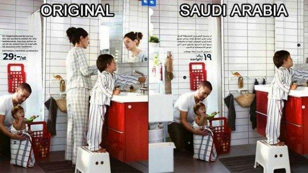Ikea cancella le donne dal catalogo arabo: Etica d'impresa vs Censura