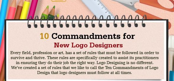 Logo design: i 10 comandamenti da seguire [INFOGRAFICA]