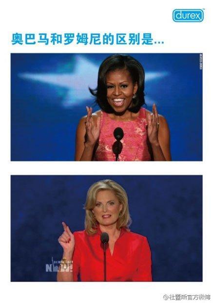 Campagna Durex sulla vittoria di Obama