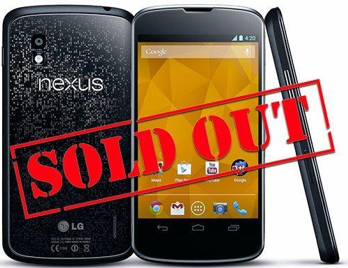 Google Nexus 4: un esempio di quello che non si deve fare nel commercio elettronico!