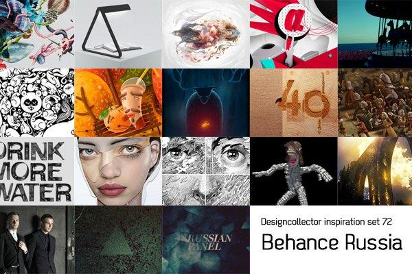 Adobe compra Behance e realizza un nuovo record  [BREAKING NEWS]