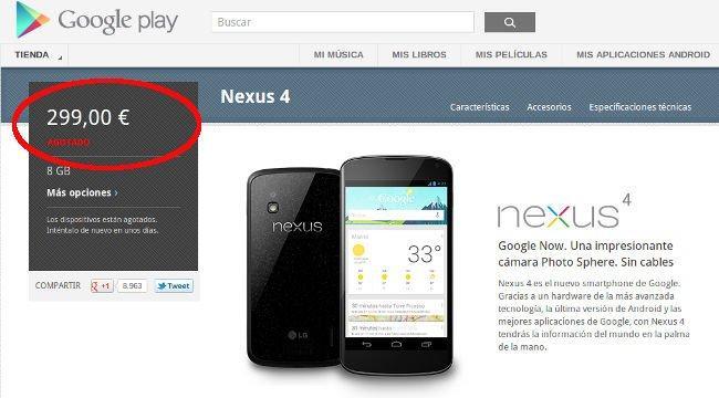 Google Nexus 4: un esempio di quello che non si deve fare nel commercio elettronico