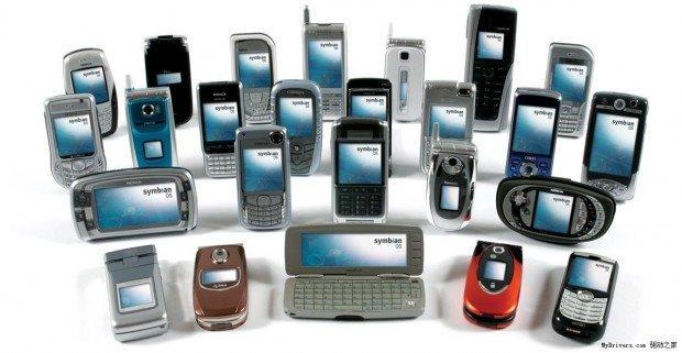 evoluzione_mobile_come_il_mobile_ha_cambiato_la_nostra_vita2