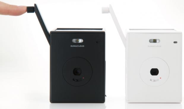 """Sun and Cloud"": la prima self-generation camera senza batteria"