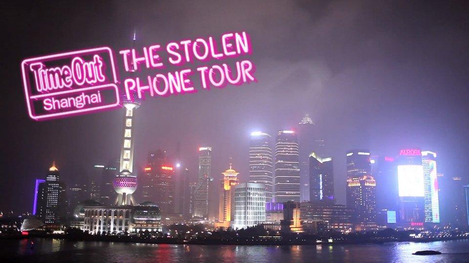 Un cellulare, un passante ignaro e un incredibile tour di Shanghai
