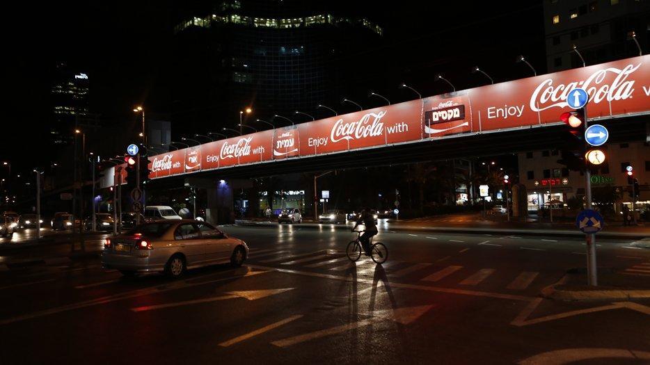 Il tuo nome su un billboard grazie a Coca-Cola!