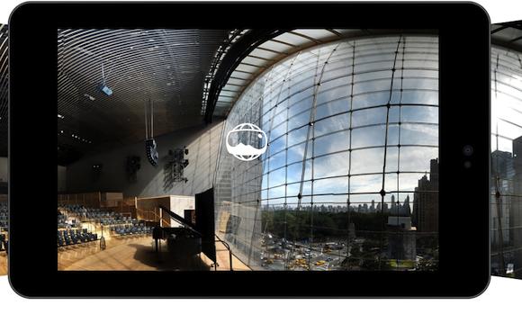 photosphere indoor