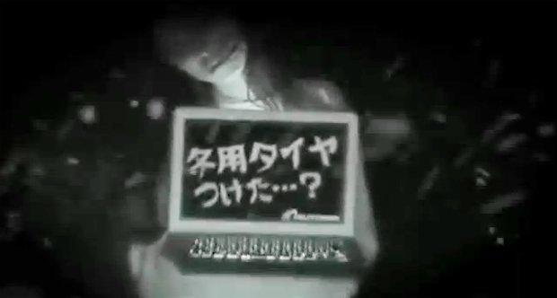 Questo spot giapponese è la pubblicità più spaventosa di sempre? [VIDEO]