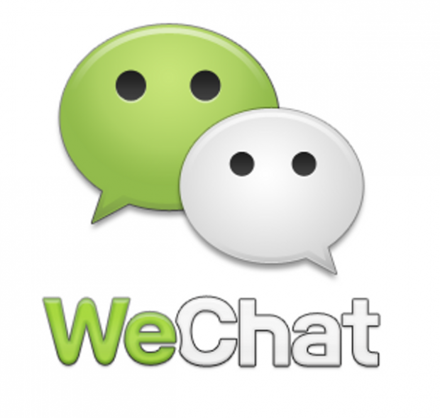 WeChat marketing: 5 case study